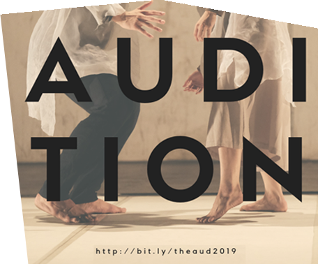 theaudition2019