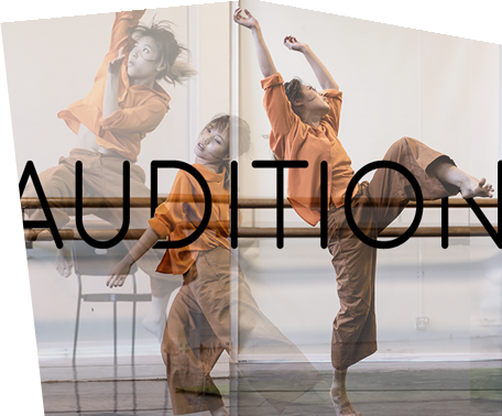 audition 2019_
